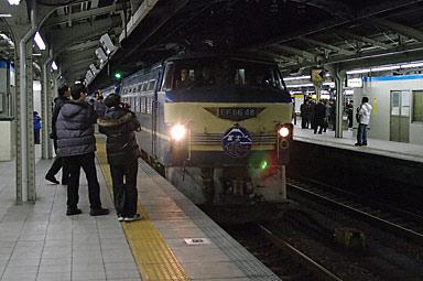 名古屋駅に入線した富士・はやぶさ