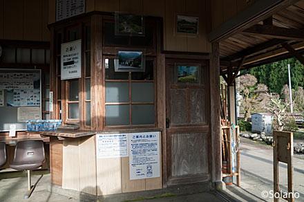 美作河井駅の木造駅舎、窓口跡