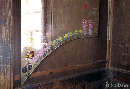 信濃川田駅の鏡