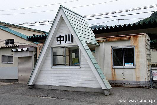 中川駅(奥羽本線(山形線)の簡易駅舎