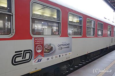 チェコ鉄道、ウィーン行きEC(ユーロシティ)食堂車