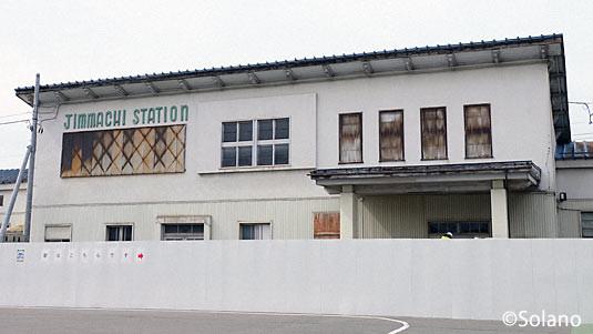 取り壊し中のJR東日本・神町駅駅舎(奥羽本線)
