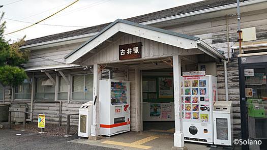 高山本線・古井駅の趣き深い木造駅舎
