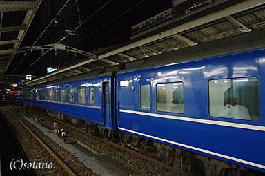 寝台特急富士・はやぶさ、名古屋駅
