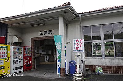 天浜線、気賀駅駅舎
