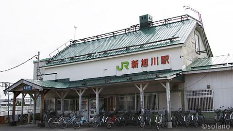 JR北海道・新旭川駅の木造駅舎