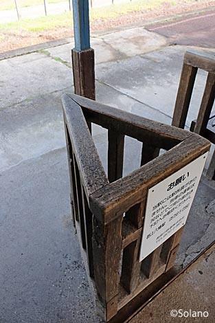 深戸駅、改札口の珍しい三角形の木製改札柵