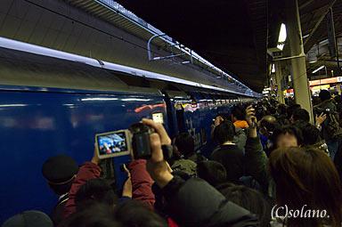 はやぶさ・富士号、東京駅入線