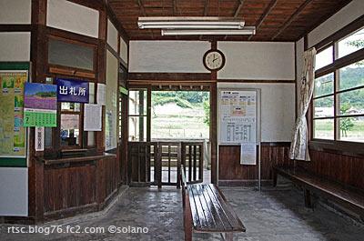 木次線八川駅、待合室内部