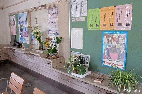 JR西日本・山陰本線、玉江駅の窓口跡。かなり珍しい形状。