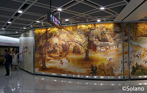 成都地下鉄・太平園駅の壁画。