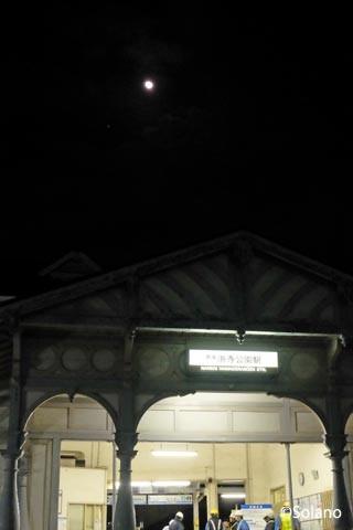 月夜の浜寺公園駅