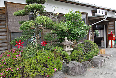 姫乃駅こと原谷駅