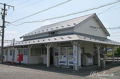 下田駅駅舎(東北本線)※青森県