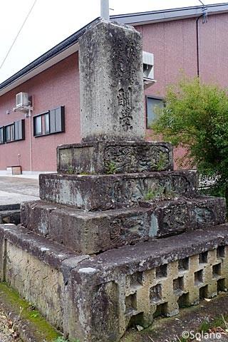 中川石、墓標のような中川石の石碑