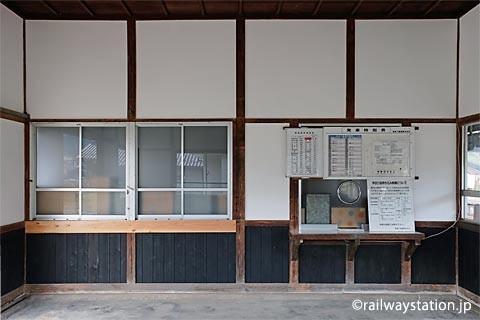 大矢駅駅舎内部、改修された窓口跡