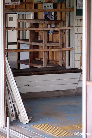 神町駅、解体中の手小荷物窓口跡