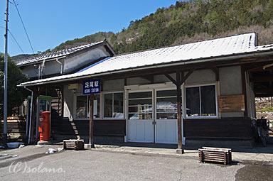 わたらせ渓谷鉄道、足尾駅の木造駅舎