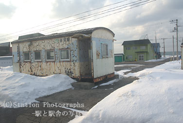 留萌本線、舎熊駅。貨車改造の「ダルマ駅」