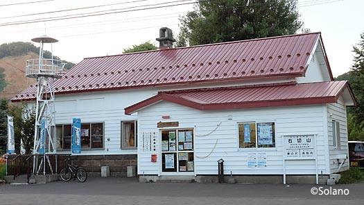 定山渓鉄道の生き証人、旧石切山駅駅舎