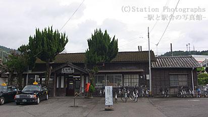 上臼杵駅駅舎