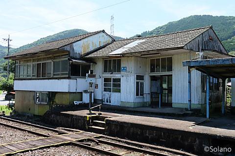 平成筑豊鉄道・田川線、崎山駅: 駅舎ホーム側
