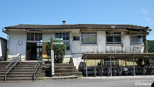 平成筑豊鉄道・崎山駅: 戦後派の木造駅舎
