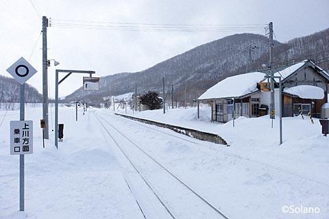 下白滝駅、上りホームから駅舎を眺める