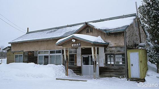 JR北海道・宗谷本線、雄信内駅、雪の中の木造駅舎
