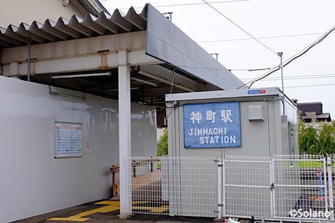 JR東日本・奥羽本線・神町駅、仮駅舎