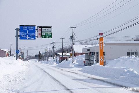上白滝駅から歩き白滝市街に、郵便局が見えた。