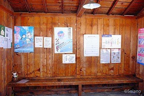 旧白滝駅、木造待合室の内部