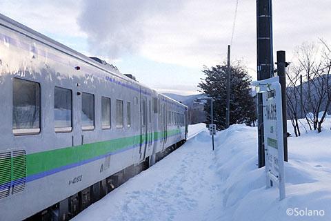 上白滝駅に到着した4621D・キハ40気動車