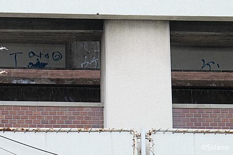 姫路モノレール・大将軍駅構内の落書き。
