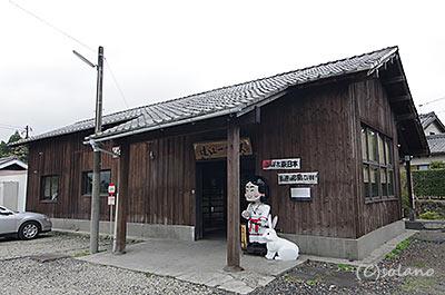 遠江一ノ宮駅駅舎