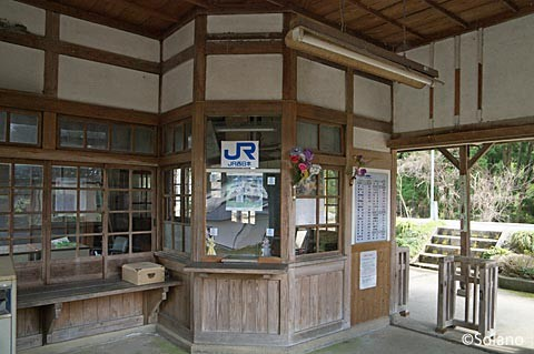 JR西日本・因美線、知和駅の窓口跡