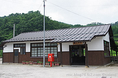 木次線、八川駅。改修された木造駅舎。