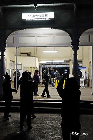 引退が迫る浜寺公園駅駅舎を撮影す人々