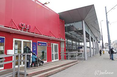 ウィーン・マイドリング駅