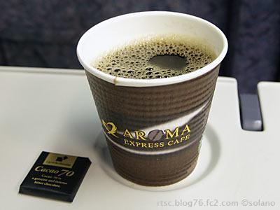 特急しなの車内で買ったコーヒー