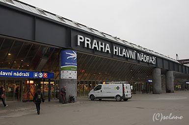 チェコ、プラハ本駅