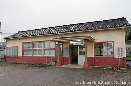 高山本線、西富山駅駅舎。