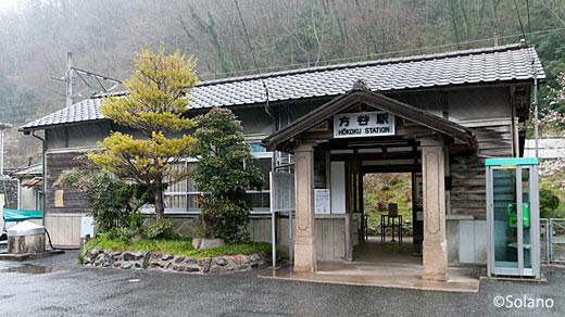 JR西日本・伯備線、方谷駅。趣きある木造駅舎
