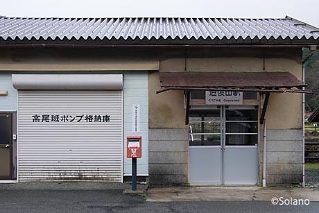 芸備線の秘境駅、道後山駅の木造駅舎