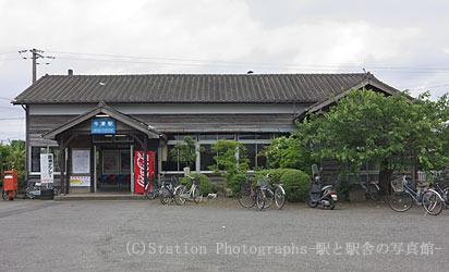 今津駅駅舎