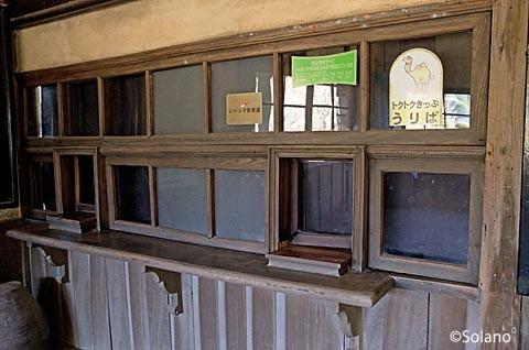 JR九州・肥薩線、矢岳駅の窓口跡