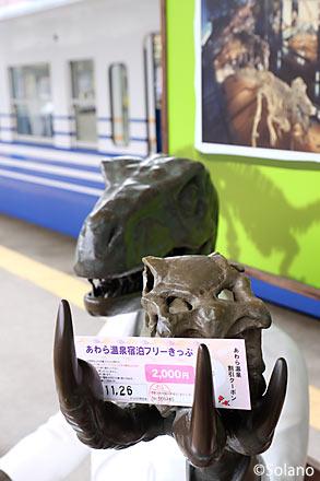 えちぜん鉄道、あわら温泉宿泊フリーきっぷ