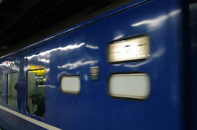 名古屋駅を出発する富士・はやぶさ