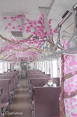津軽鉄道、合格列車