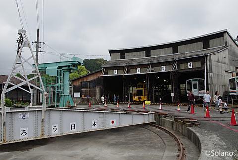 天竜二俣駅車庫内、転車台と扇形車庫(扇形庫)